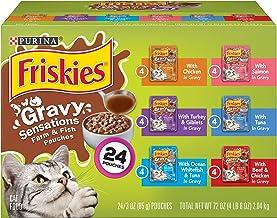 Amazon Com Semi Moist Cat Food