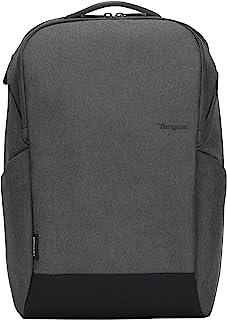حقيبة سيبرس من تارجوس مع تصميم إيكوسمارت
