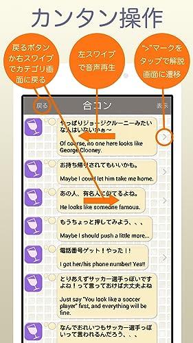 『英会話学習アプリ「ひとりごと英語」』の5枚目の画像