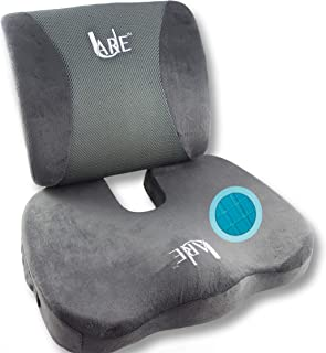 SET: Cool Gel Memory Foam Seat Cushion with Rain Cover and Lumbar Support Pillow for Office Chair and Car Seat Cushions - ...
