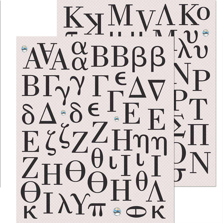 Life's Little Occasions Sticker Medley-Greek Alphabet B0040X3M4E | Won hoch geschätzt und weithin vertraut im in- und Ausland vertraut