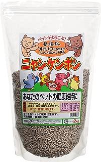 フローラ ペット用健康食品 ニャンケンポン 2kg(専用計量カップ付き)