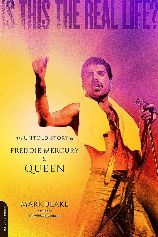折り目形容詞真っ逆さまIs This the Real Life?: The Untold Story of Queen (English Edition)
