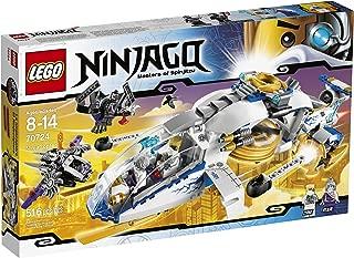 Best lego ninjago nindroid zane Reviews