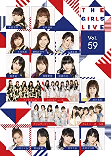 The Girls Live Vol.59 [DVD]