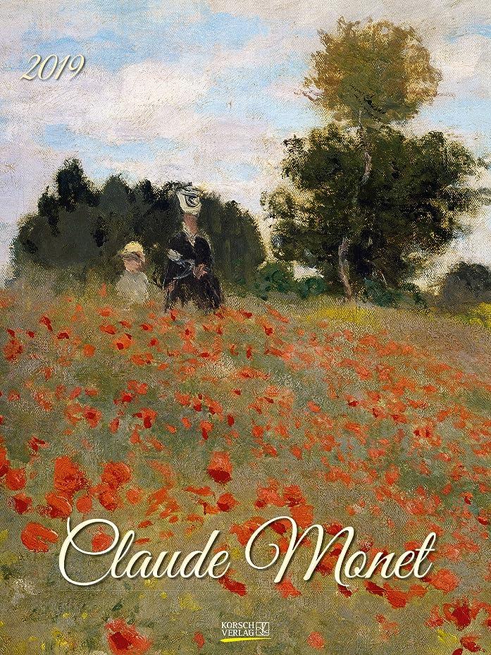 正確に飾る遠征Claude Monet 2019: Kunst Gallery Kalender