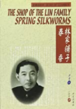 Best the silkworm shop Reviews