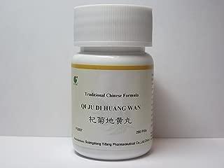 Qi Ju Di Huang Wan - Lycii Chrysanthemum Teapills, 200 Pills (E-Fong)