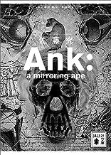 表紙: Ank : a mirroring ape (講談社文庫) | 佐藤究