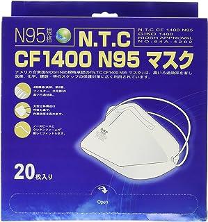 N.T.C CF-1400 PM2.5対応 N95マスク / GIKO 1400 20枚入