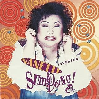 nanette inventor songs