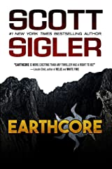 EARTHCORE: Exciting horror technothriller suspense novel Kindle Edition