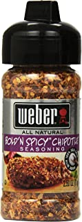 Weber Chipotle Seasoning, Bold 'N Spicy, 2.5 Ounce