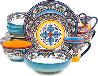 moroccan serving dishes
