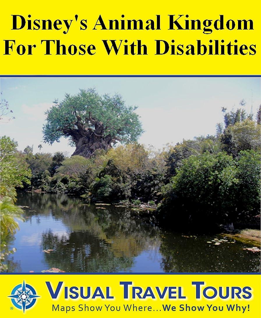 症候群熟達した大使館Disney Animal Kingdom with Disabilities: A Self-guided Tour (Tours4Mobile, Visual Travel Tours Book 163) (English Edition)