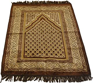 Islamic Prayer Rug Velvet Kadife Mihrab Janamaz Sajjadah Muslim Namaz Seccade Turkish Prayer Rug (Brown)