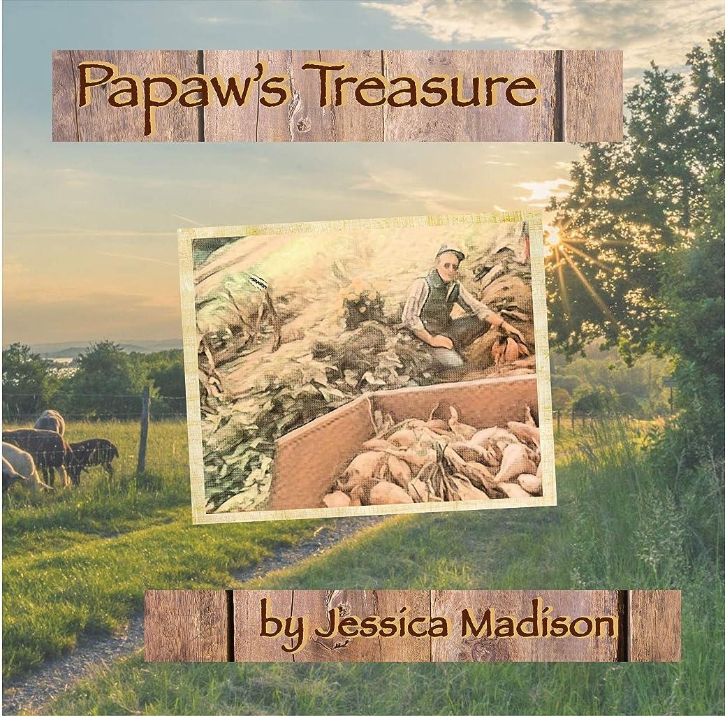 すり侵入するロケットPapaw's Treasure (English Edition)