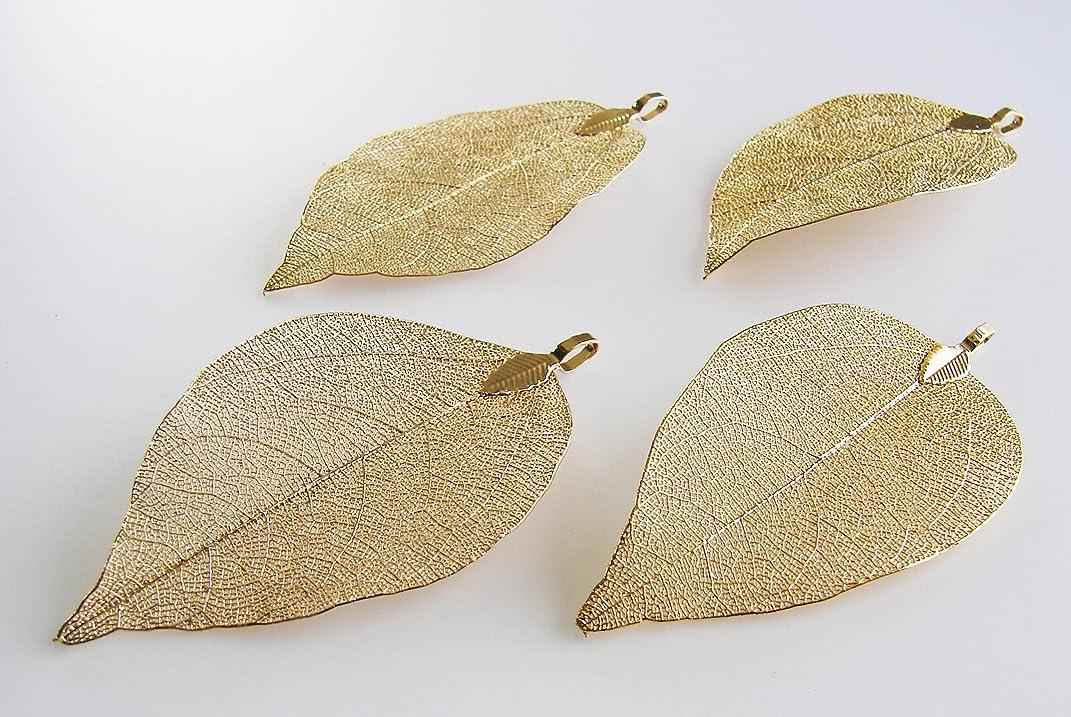 Leaf Pendant - Natural Electroplated Filigree Metal Leaf BEEZZY BEEDZ (24K Gold plaiting)