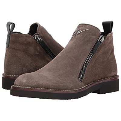 Giuseppe Zanotti Disparr Zipper Boot (Brown) Men