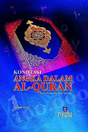 Amazon com: Malayalam - Mathematics / Science & Math: Books