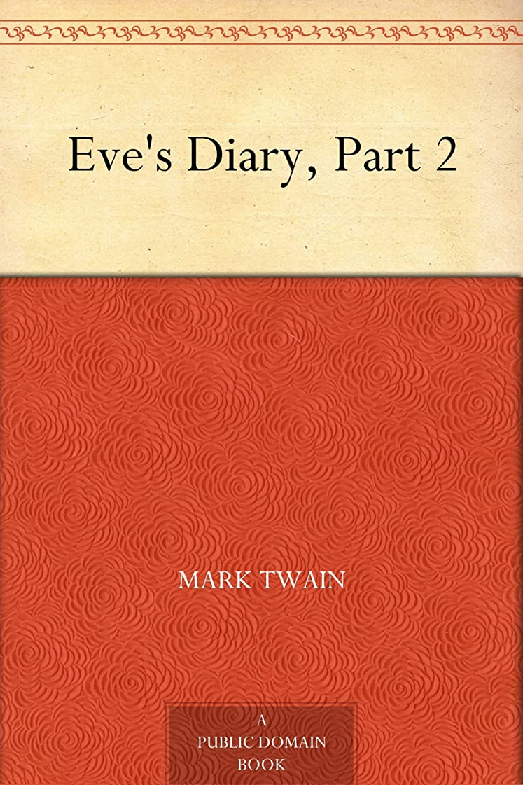 テクトニック海里精神Eve's Diary, Part 2 (English Edition)
