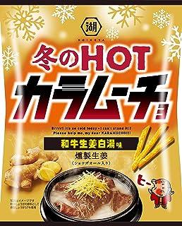 湖池屋 冬のHOTカラムーチョ 和牛生姜白湯味 100g