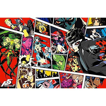 Persona 5 Poster High Quality Prints Official Art