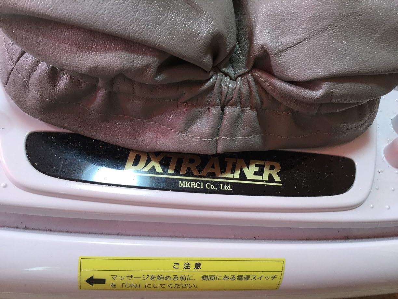 文庫本姉妹アボートDX TRAINER ディーエックストレーナー MD-8400