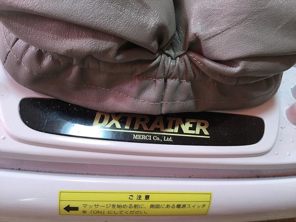 図書館拘束そばにDX TRAINER ディーエックストレーナー MD-8400