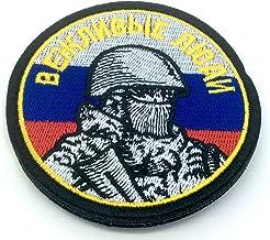 Rusland Russische soldaat 'вежливые люди' beleefde mensen geborduurd Airsoft patch