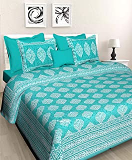 Meejoya 100% Cotton Rajasthani Jaipuri Traditional King Size Double Bed Bedsheet with 2 Pillow Covers - Multi25