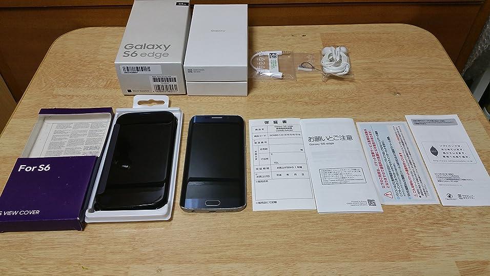 ファイターデッドにんじんSoftbank GALAXY S6 Edge 404SC 32GB 【ブラックサファイヤ】【白ロム】