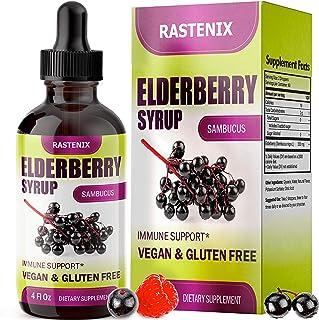 Sambucus Elderberry Syrup - Immunity Support with Antioxidants - Sugar-Free Black Elderberry Extract Liquid for Kids & Adu...