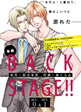 BACK STAGE!!【act.0&act.1】【特典付き】 【単話】BACK STAGE!! (あすかコミックスCL-DX)