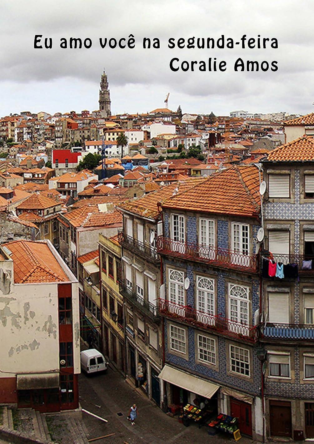 視聴者契約した折るEu amo voce na segunda-feira (Portuguese Edition)
