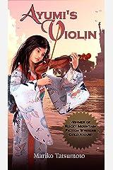 Ayumi's Violin Kindle Edition