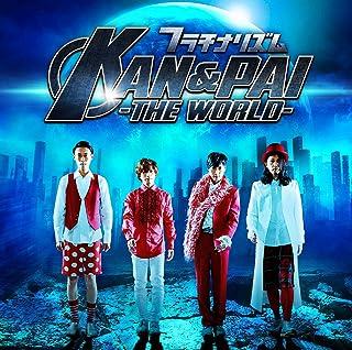 KAN&PAI -THE WORLD- (Type-B CDMS)