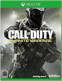 コール オブ デューティ インフィニット・ウォーフェア - XboxOne