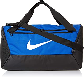 Nike Mens Duffel Bag, Game Royal