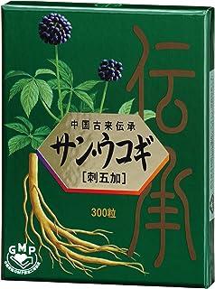 サンクロレラ サンウコギ 300粒 エゾウコギ 高麗人参 サプリメント