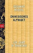 Chinesisches Alphabet: Ein Jahr in Shanghai (German Edition)