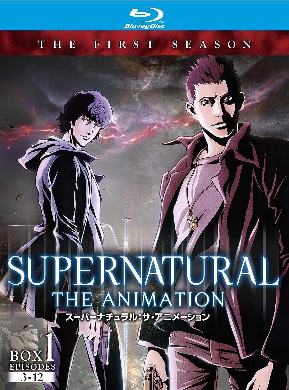 SUPERNATURAL THE ANIMATION / スーパーナチュラル?ザ?アニメーション 〈ファースト?シーズン〉コレクターズBOX1 [Blu-ray]