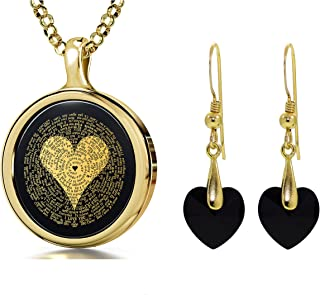 """I Love You Necklace 24k Gold Inscribed in 120 Languages in Miniature Text on Round Black Onyx Gemstone Pendant and Black Crystal Heart Drop Earrings Jewelry Set for Women, 18"""" Rolo Chain"""