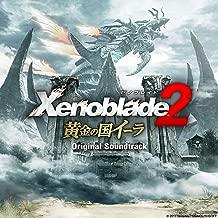 Xenoblade Chronicles 2 Kingdom of Torna Original Soundtrack