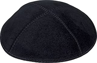 Rimmon Judaica Plain Genuine Suede Kippah With 4 Sections, Navy Blue, Medium
