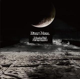 Desert Moon [DD-016]