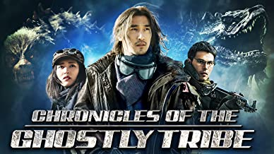 Best chronicles of the ghostly trible Reviews
