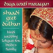Best hindi lok geet Reviews