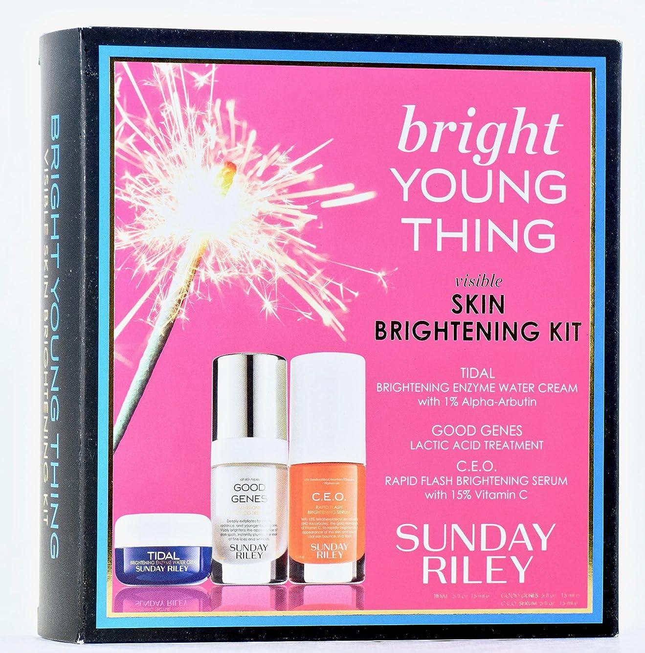 ポップ赤面背の高いSUNDAY RILEY Brightening Kit (15ml x 3) サンデーライリー ブライトニング キット