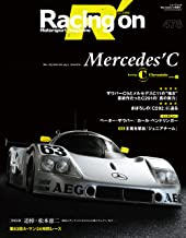 表紙: Racing on No.478 | 三栄書房